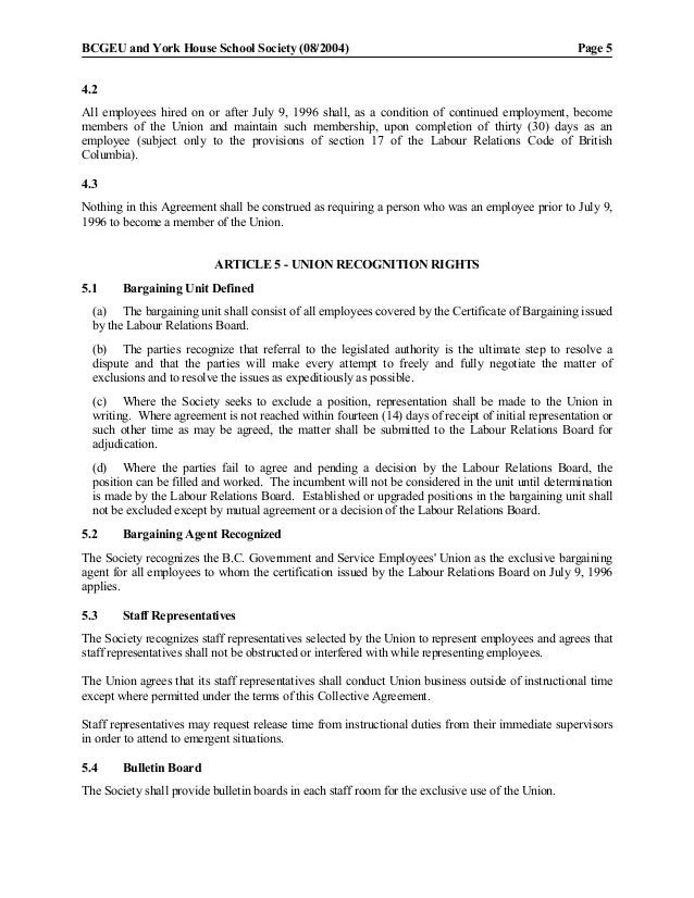 York House School Agreement