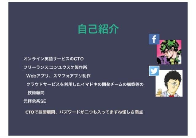 Yoshinani Slide 2