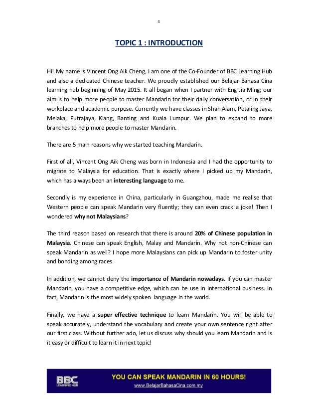 how to speak mandarin pdf