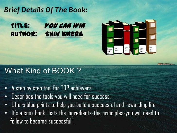 You can win book review by THEJ (RIMS) Slide 3