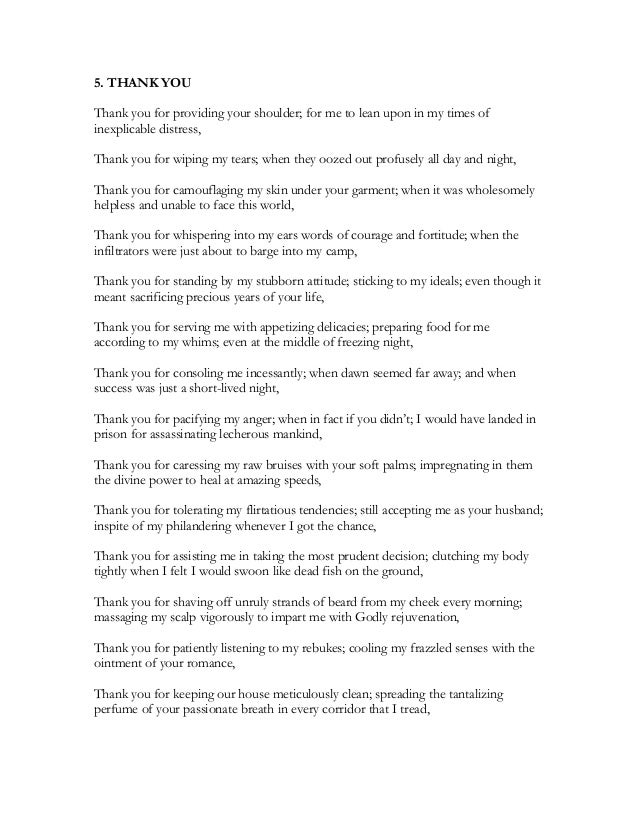 prison love poems