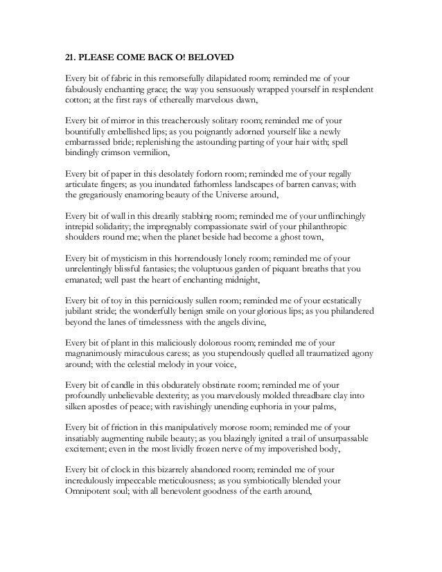 You die; I die - Love Poems - Part 12