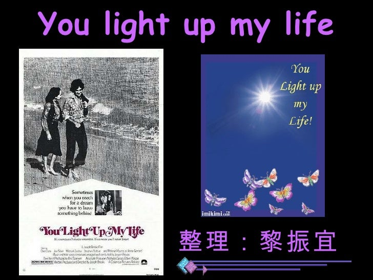 You light up my life 整理:黎振宜