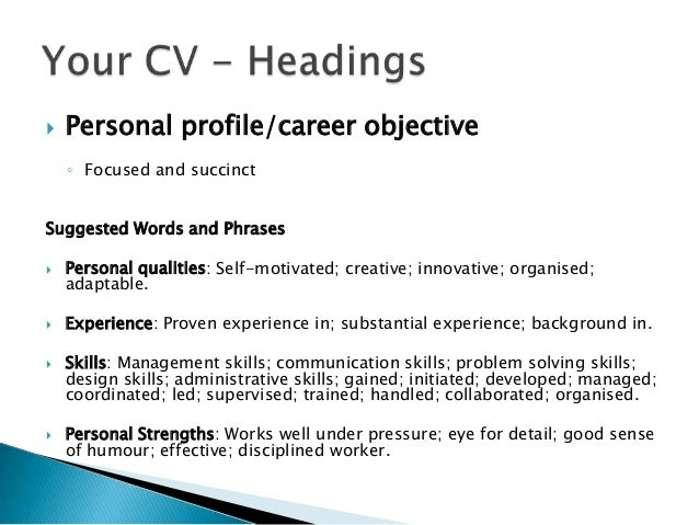 Cv personal profile bullet points