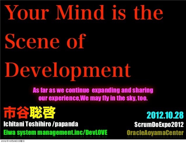 Your Mind is the Scene of Development                 As far as we continue expanding and sharing                   our ex...