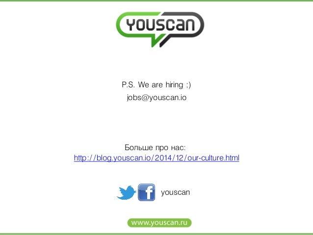 """P.S. We are hiring ;) jobs@youscan.io Áîëüøå ïðî …à"""": http://blog.youscan.io/2014/12/our-culture.html youscan"""