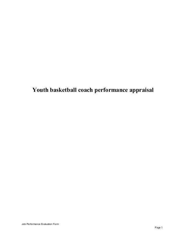 YouthBasketballCoachPerformanceAppraisalJpgCb
