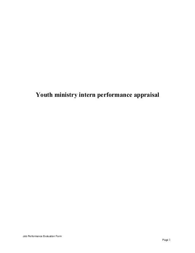 YouthMinistryInternPerformanceAppraisalJpgCb