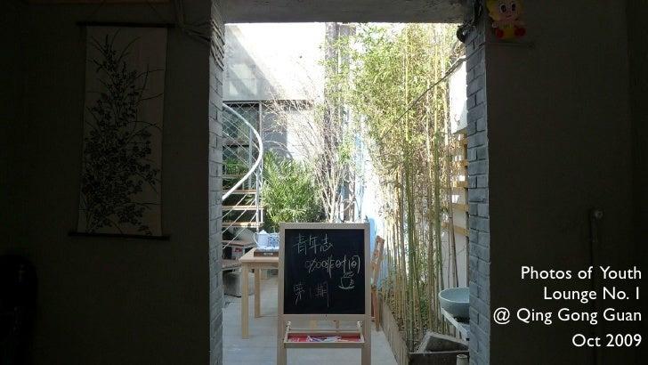 Photos of Youth      Lounge No. 1 @ Qing Gong Guan         Oct 2009