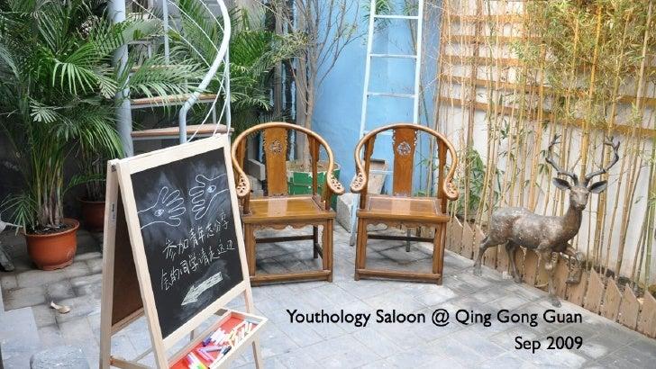 Photos of Youthology Saloon No. 1 @ Qing Gong Guan