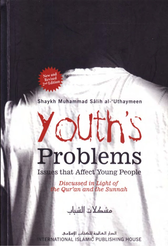 essays about youth problems