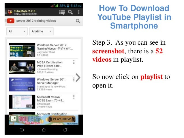 How to download youtube playlist in smartphone android mobile how to download youtube playlist in smartphone step ccuart Gallery