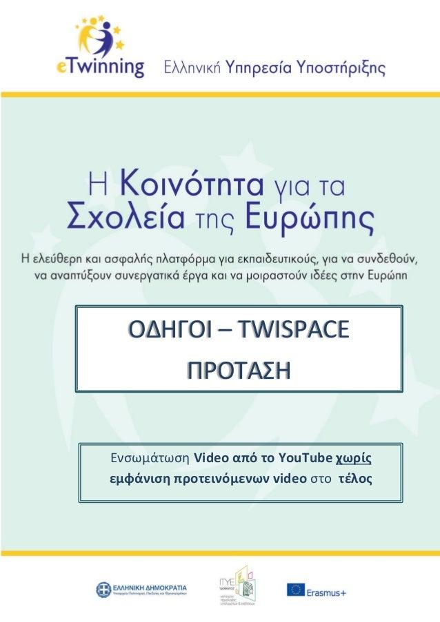 Tube βίντεο