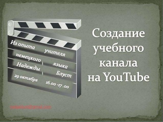 nadjablust@gmail.com