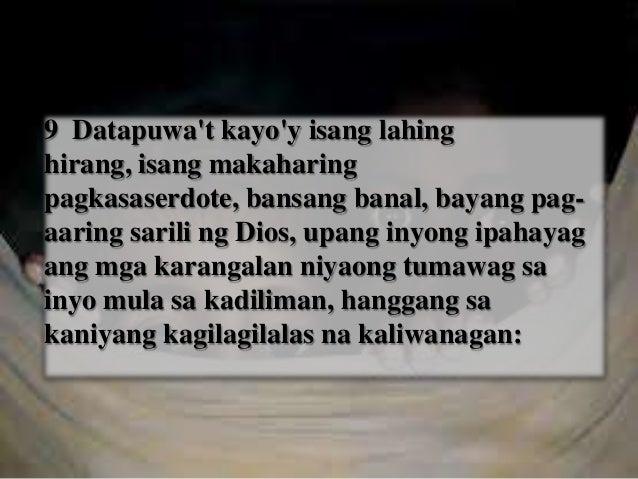 2 Samuel 13:1-7 1 At nangyari, pagkatapos nito, na si Absalom na anak ni David ay mayroong isang kapatid na babae na magan...