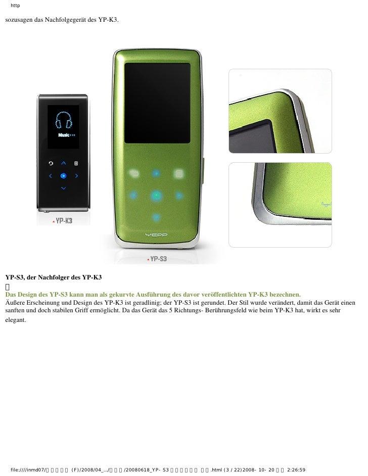 DER BESTE MP3 YP-S3 VORSCHAU.2 Slide 3