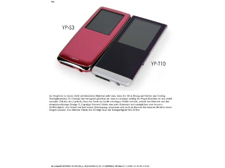 [Vorschau] SAMSUNG YP-S3 MP3 PLAYER Slide 3