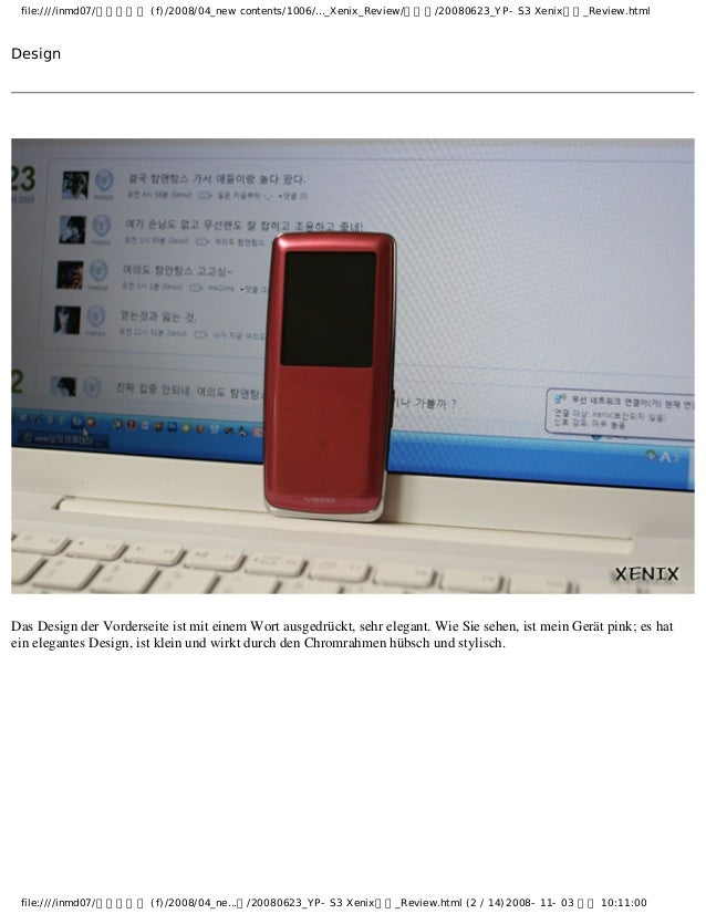 file:////inmd07/외장저장소 (f)/2008/04_new contents/1006/..._Xenix_Review/독일어/20080623_YP-S3 Xenix제공_Review.html Design Das Des...