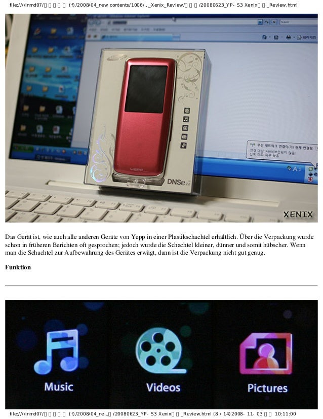 file:////inmd07/외장저장소 (f)/2008/04_new contents/1006/..._Xenix_Review/독일어/20080623_YP-S3 Xenix제공_Review.html Das Gerät ist,...