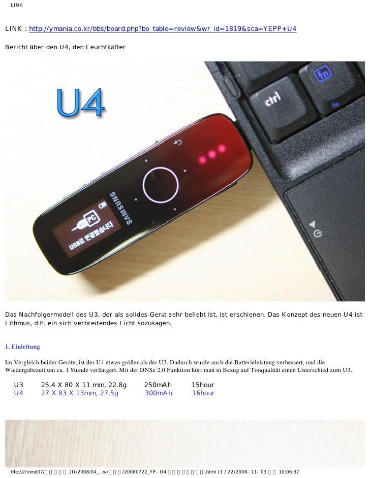 über den U4, den Leuchtkäfter     Das Nachfolgermodell des U3, der als solides Gerät sehr beliebt ist, ist erschienen. Das...