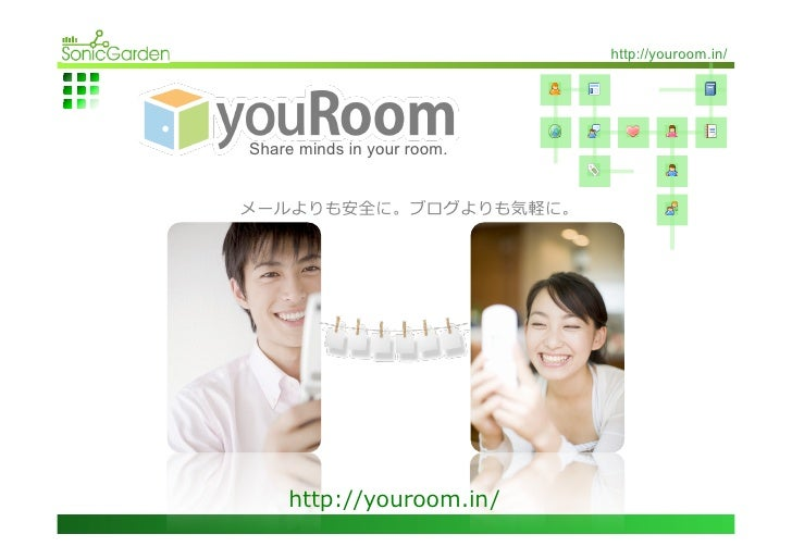 http://youroom.in/     Share minds in your room.	                                        	                                ...