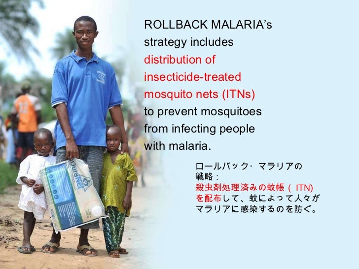 Climate Change and Malaria - A Complex Relationship
