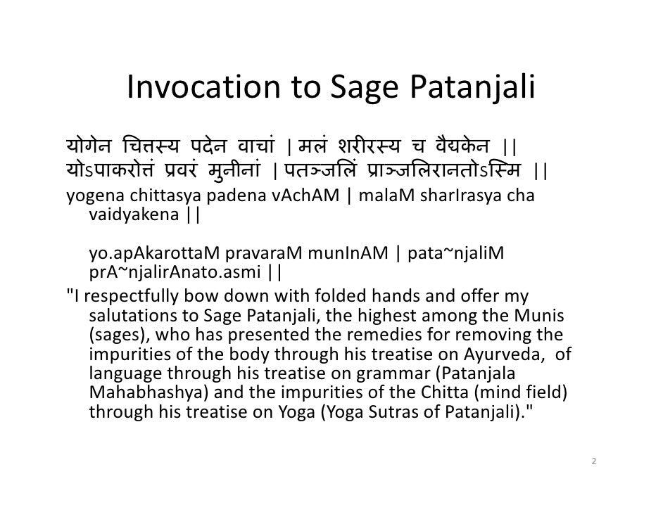 Yoga Sutra - Pranayama part 1 Slide 2