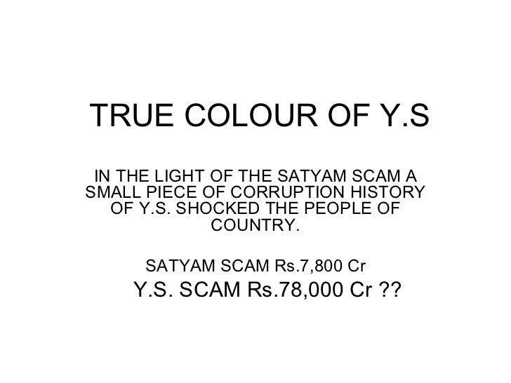 TRUE COLOUR OF Y.S IN THE LIGHT OF THE SATYAM SCAM A SMALL PIECE OF CORRUPTION HISTORY OF Y.S. SHOCKED THE PEOPLE OF COUNT...