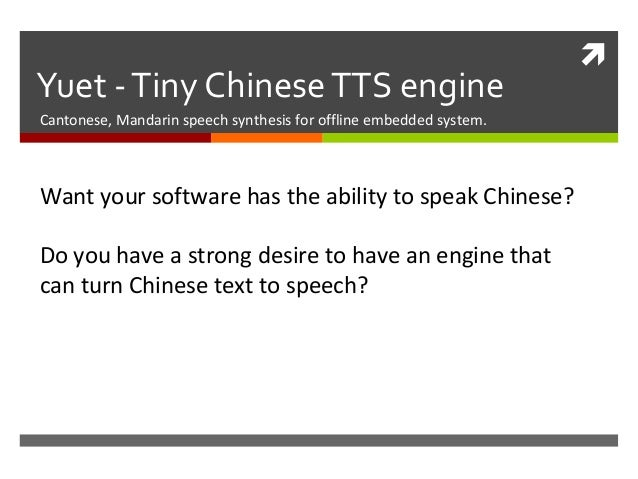  Yuet -Tiny ChineseTTS engine Cantonese, Mandarin speech synthesis for offline embedded system. Want your software has th...