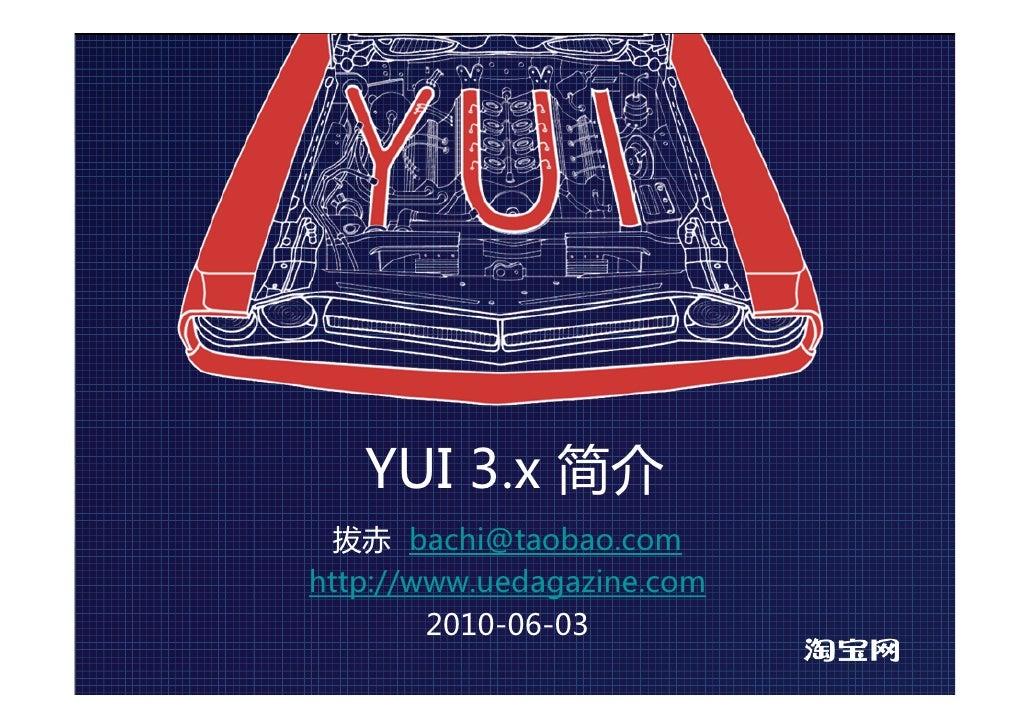 YUI 3.x 简介  拔赤 bachi@taobao.comhttp://www.uedagazine.com        2010-06-03
