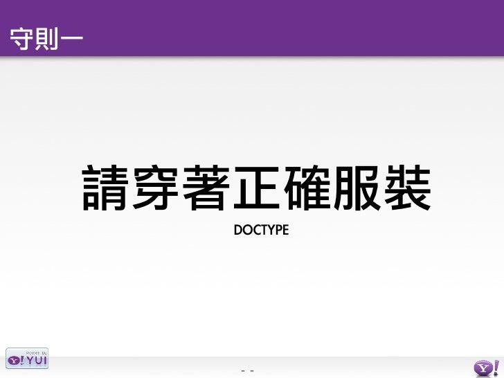 <!DOCTYPE HTML PUBLIC quot;-//   W3C//DTD HTML 4.01//ENquot;   quot;http://www.w3.org/TR/html4/   strict.dtdquot;>        ...