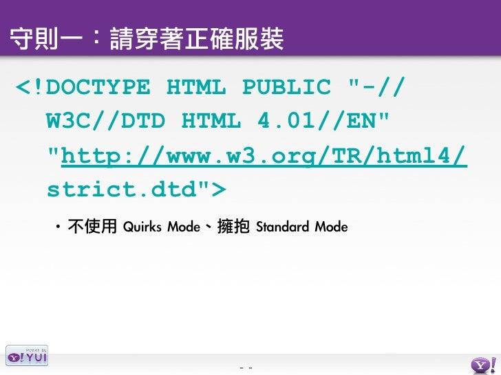 <!DOCTYPE HTML PUBLIC quot;-//   W3C//DTD HTML 4.01//ENquot;   quot;http://www.w3.org/TR/html4/   strict.dtdquot;>   •    ...
