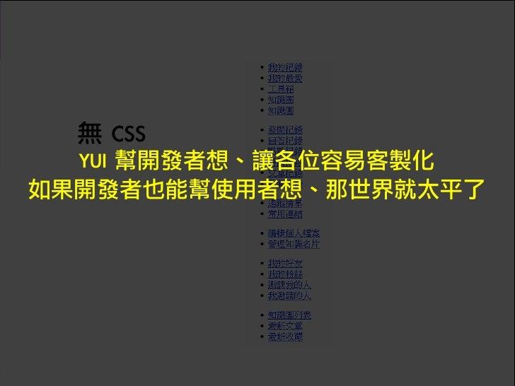 YAHOO.util.Connect YAHOO.util.DataSource YAHOO.util.Resize YAHOO.widget.DataTable YAHOO.widget.Uploader YAHOO.widget.Image...
