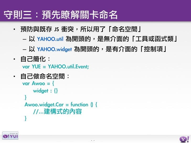 YAHOO.util.Event.on(      formEl,      'submit',      onFormSubmit );                  - -