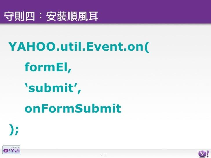 •     – •     • YAHOO.util.Event.addListener(       document, 'click', onDocumentClick);