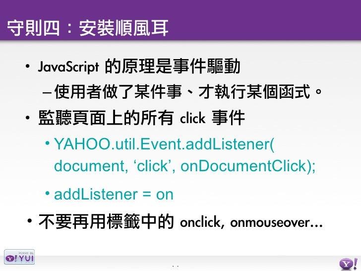 var YUD = YAHOO.util.Dom;  var linkEl = YUD.get('mylink');  var listItems =  YUD.getElementsByClassName    ('list-item', '...