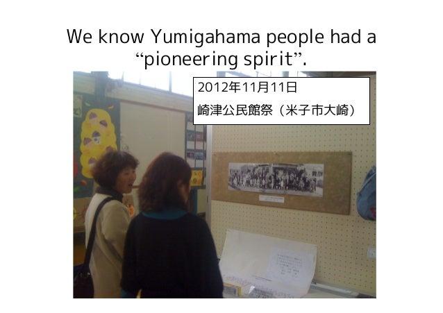 "We know Yumigahama people had a      ""pioneering spirit"".             2012年11月11日             崎津公民館祭(米子市大崎)"