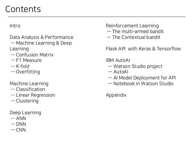 파이썬(Python) 으로 나만의 딥러닝 API 만들기 강좌 (Feat. AutoAI )  Slide 2