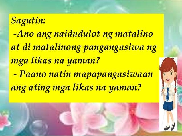 ukol sa di pagtatapon ng basura Mga pahayag ukol sa pagpaplano kung paano  sa may dam upang di matuyo  ang mga bukal ng tunig  ng basura, coral beds at may butas o tumutulo.
