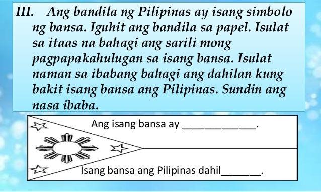 Watawat ng ng pilipinas simbolo Simbolo Ng