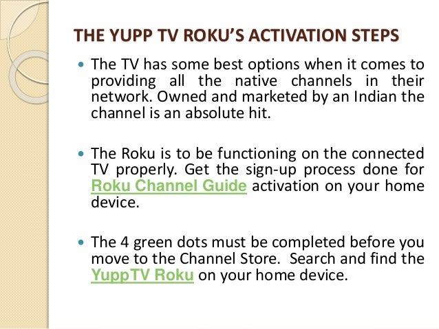 Activation of YuppTV on Roku