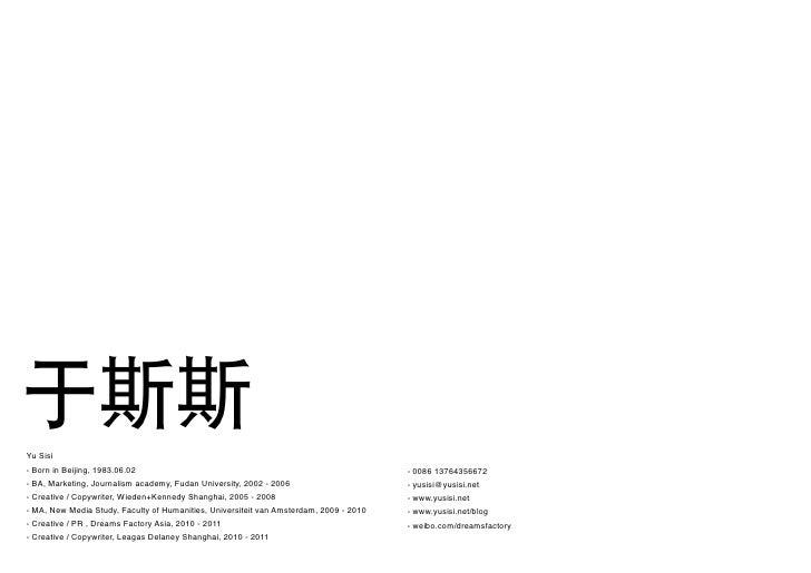 于斯斯Yu Sisi- Born in Beijing, 1983.06.02                                                           - 0086 13764356672- BA, ...