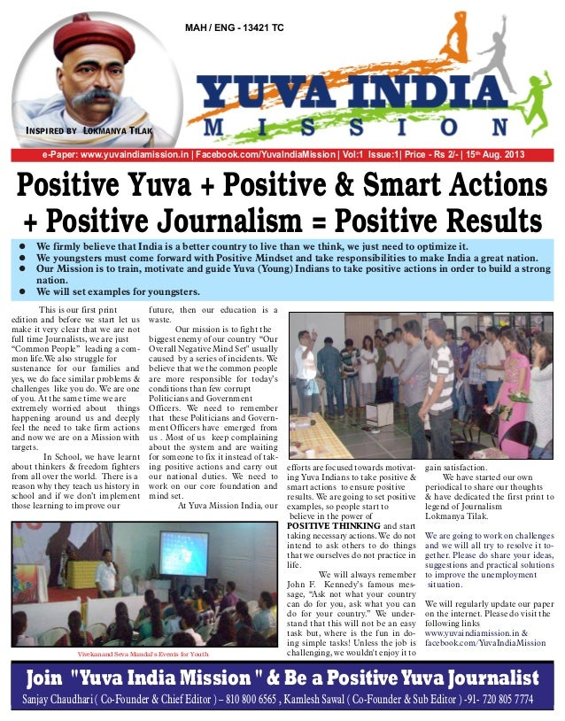 Yuva India Mission Issue1 on 15th Aug'13