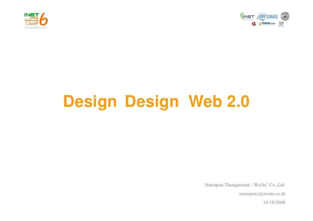 Design Design Web 2.0     g      g                   Nariopon Thungtreerat : WoNe' Co.,Ltd                                ...