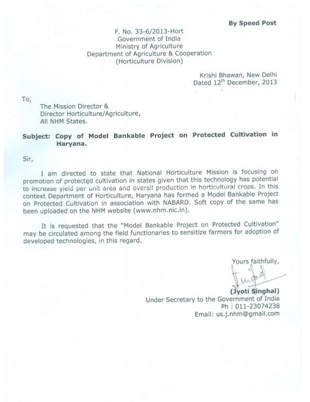 MODEL BANKABLE PROJECT ON PROTECTED CULTIVATION IN HARYANA BY NATIONAL BANK FOR AGRICULTURE DEPARTMENT OF HORTICULTURE AND...