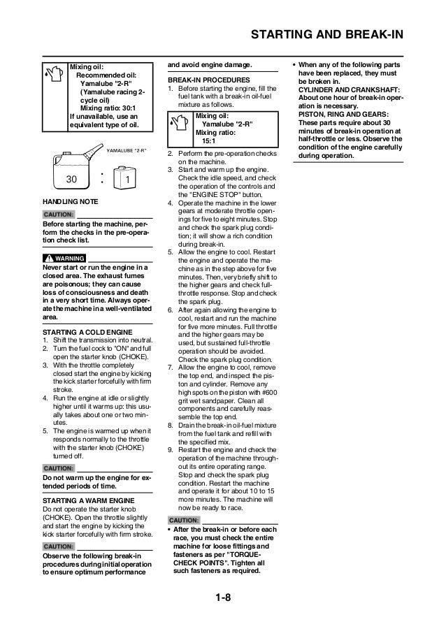 2008 YAMAHA YZ125(X)/X1 Service Repair Manual