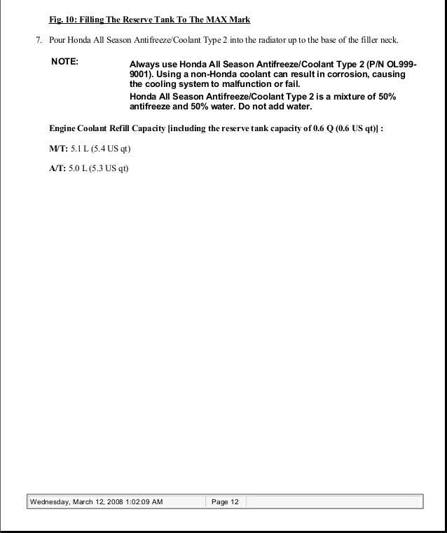 2008 acura tsx service manual