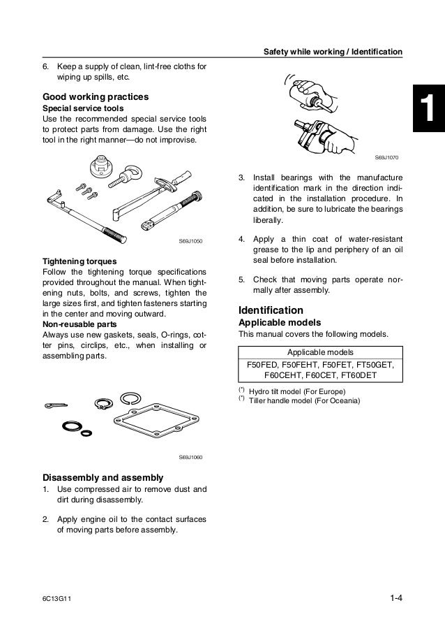Yamaha outboard ft60det service repair manual sn1000001 for Yamaha outboard serial number checker