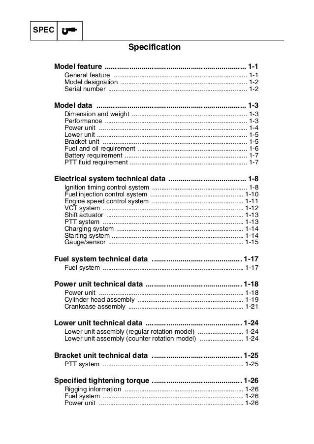 yamaha 4 stroke outboard manual