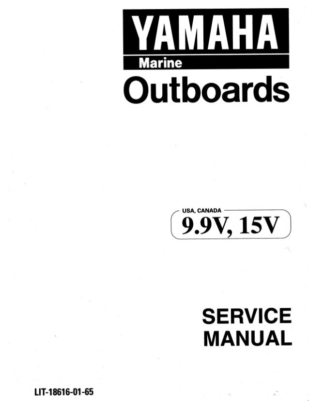 YAMAHA 9.9FMH, 9.9MH OUTBOARD Service Repair Manual L: 455181-